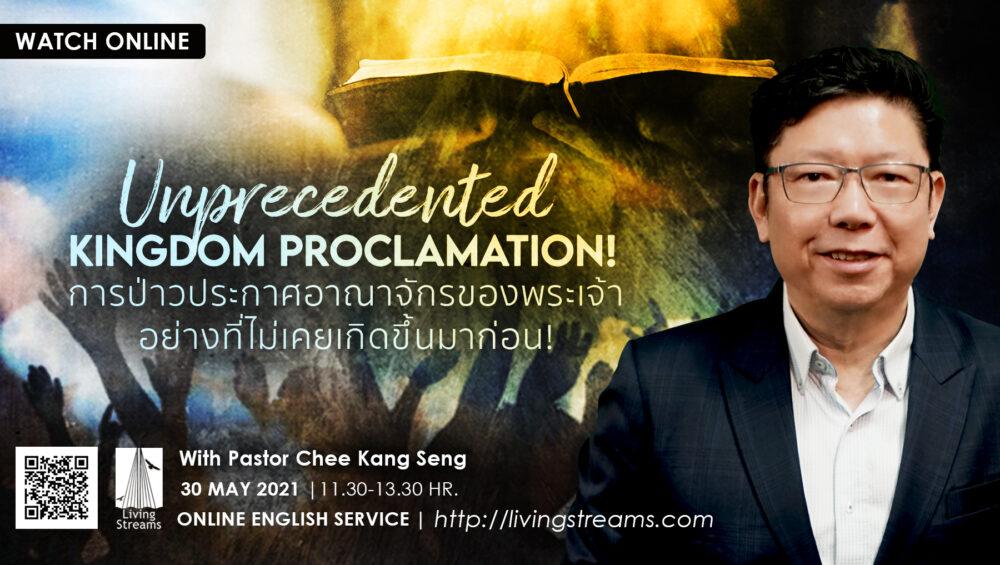 Unprecedented Kingdom Proclamation Image