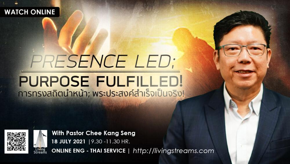 Presence LED; Purpose Fulfilled! Image