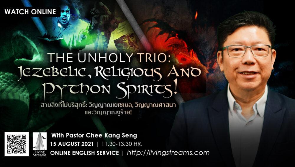 The Unholy Trio: Jezebelic, Religious and Python spirits!   Image