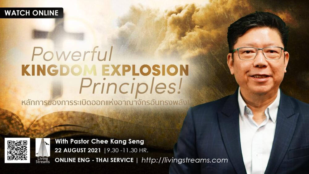 Powerful Kingdom Explosion Principles!  Image
