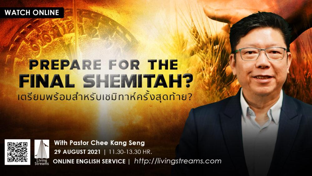 Prepare for the Final Shemitah?   Image
